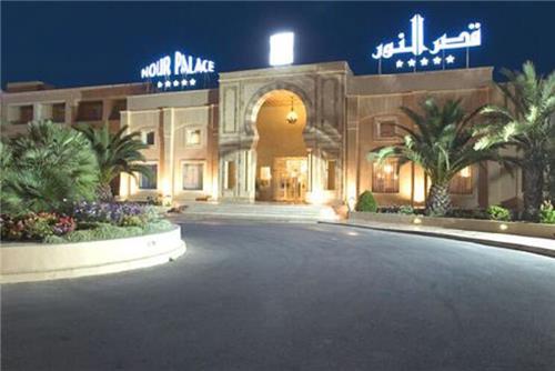 Vincci Nour Palace