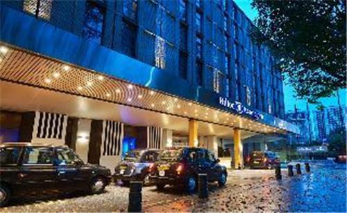 Hilton London Kensington