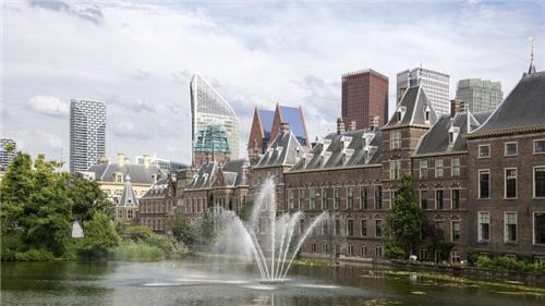 Arrangement Ibis Den Haag Scheveningen | Randstad