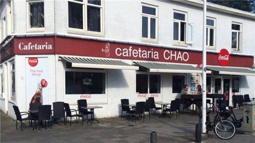 Arrangement Hotel Chao NL | Steden