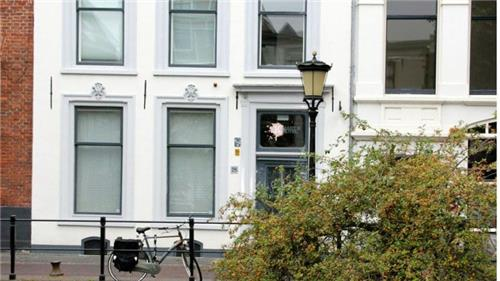 Arrangement Mary K Hotel | Utrecht